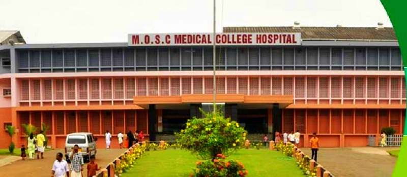 Malankara Orthodox Syrian Church College Of Nursing, Kochi Image
