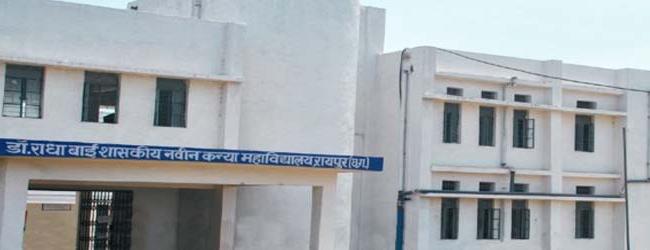 Dr. Radhabai Government Navin Kanya Mahavidyalaya, Raipur