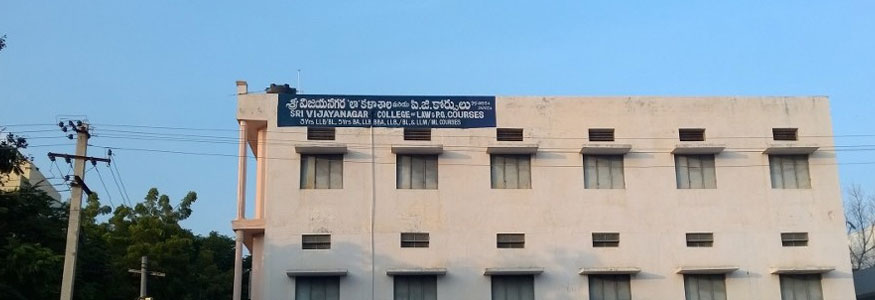 Anantapur Law College