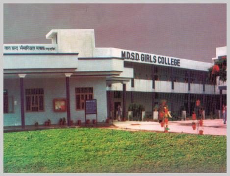 M.D.S.D. Girls College, Ambala