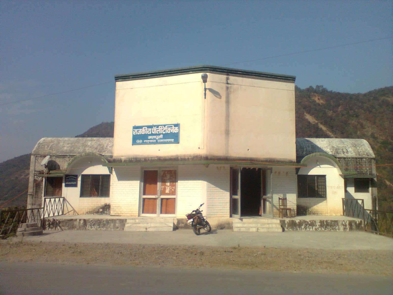 Government Polytechnic Satpuli, Pauri