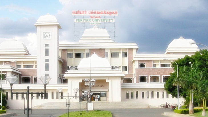 Periyar University Image