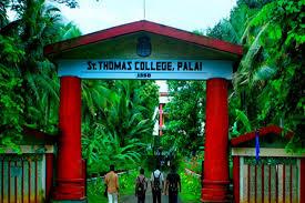 St. Thomas College, Palai Image