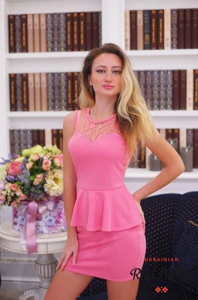 Profile photo Ukrainian lady Ekaterina