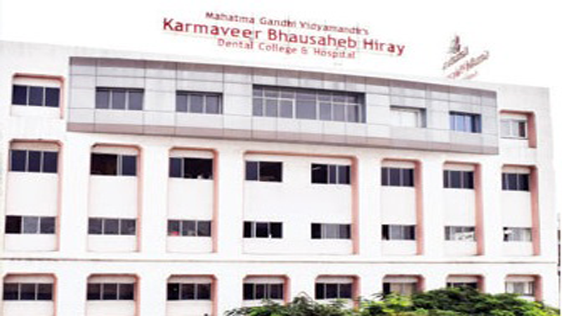 Karmaveer Bhausaheb Hiray Dental College and Hospital, Nashik Image