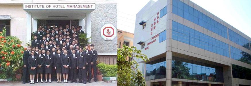 Institute of Hotel Management, Bengaluru Image