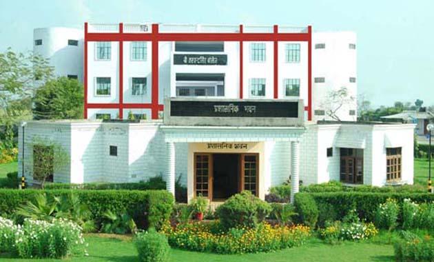 Sri Sai Ayurvedic Medical College and Hospital Image