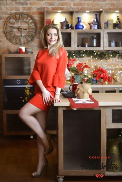 Photo gallery №3 Ukrainian lady Karyna
