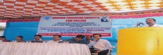 Abhinav Education Society's Law College, Pune