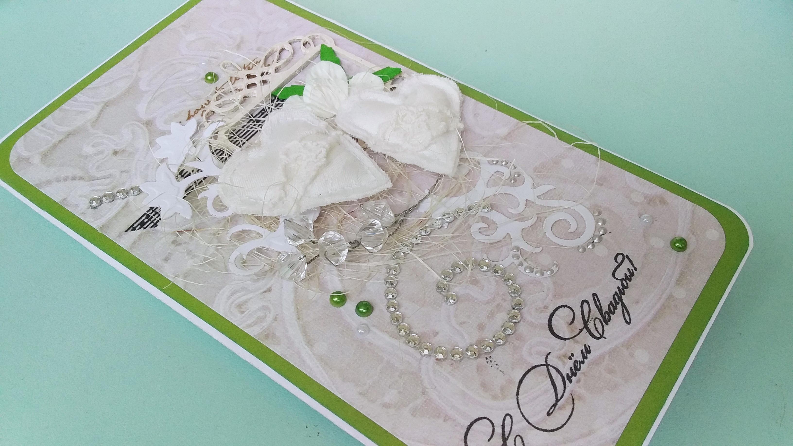 Открытки с зеленой свадьбой, последний