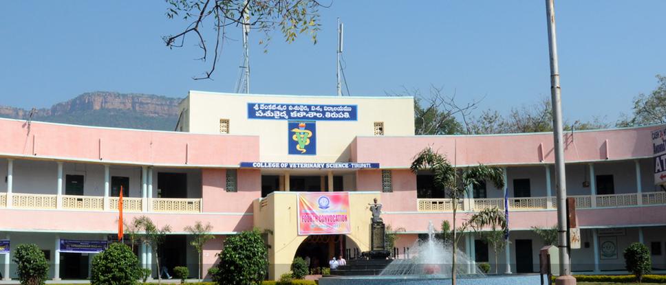 College of Veterinary Science, Tirupati