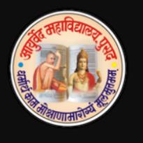 Shri Gajanan Maharaj Sansthan's Ayurved Mahavidyalaya, Pusad