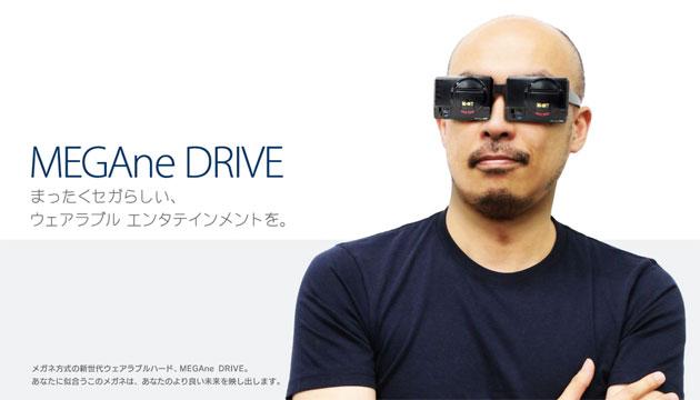 Pesce d'Aprile 2014 Sega Megane Drive