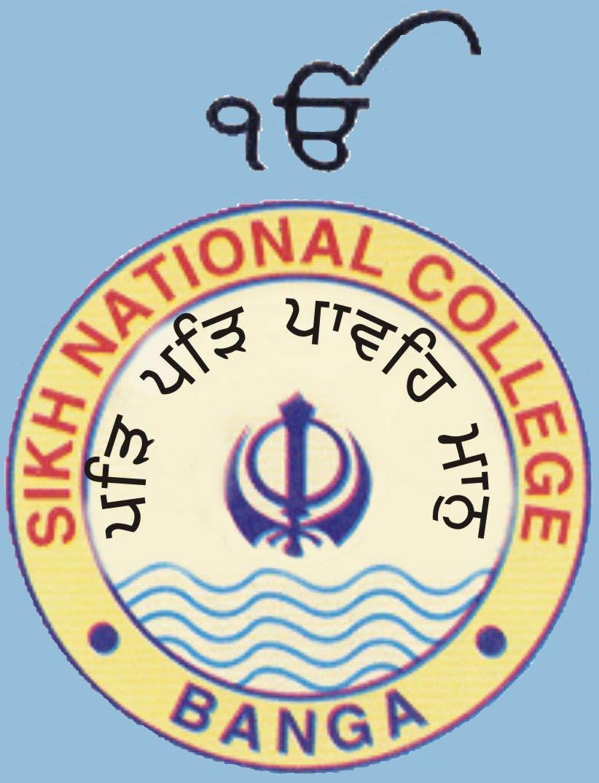 Sikh National College, Banga