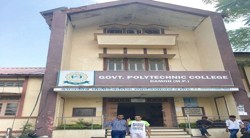 Government Polytechnic College, Damoh