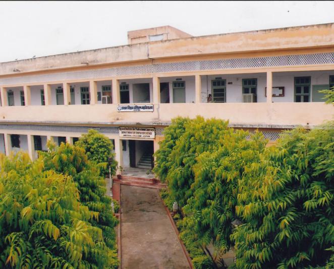 Agrawal Shikshak Prashikshan Mahavidhyalaya