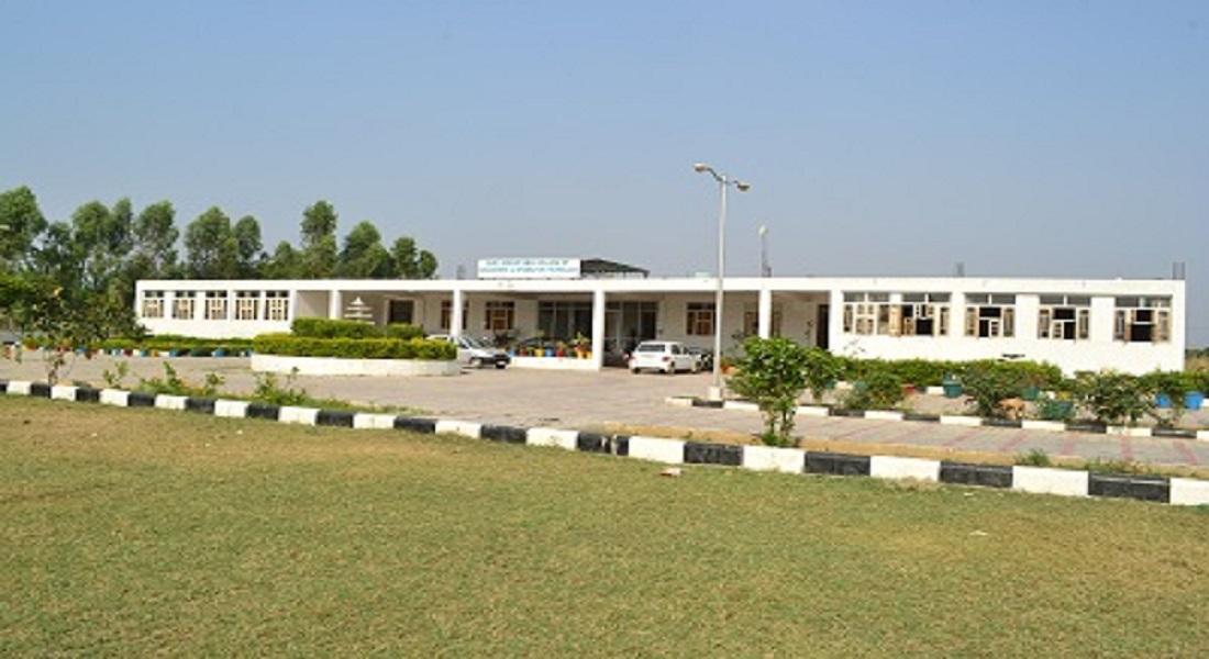 Guru Gobind Singh College of Management and Information Technology, Hoshiarpur Image