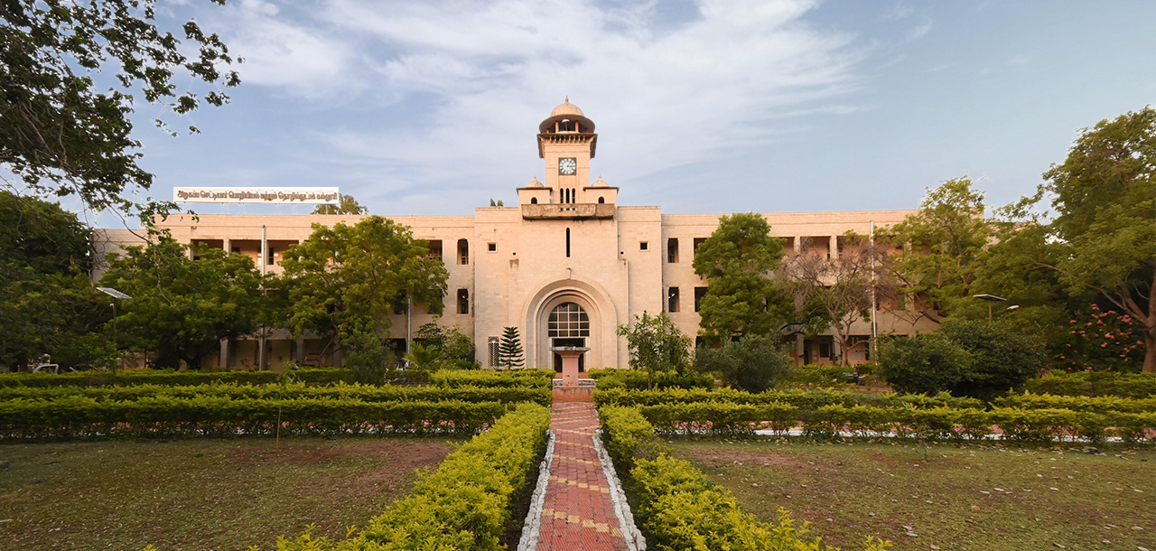 Alagappa Chettiar College of Engineering and Technology, Sivaganga Image