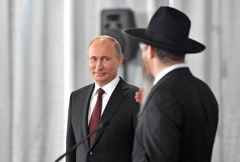 Путин и евреи