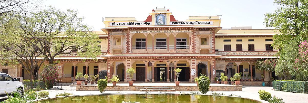 S.S.G. Pareek P.G. College Image