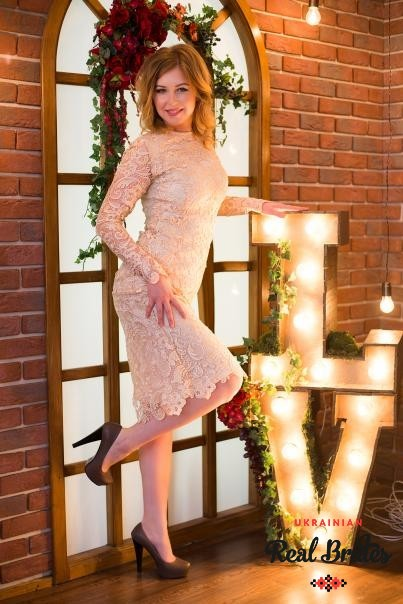 Photo gallery №3 Ukrainian bride Yaroslava