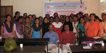 College of Fisheries Shirgaon, Dist. Ratnagiri