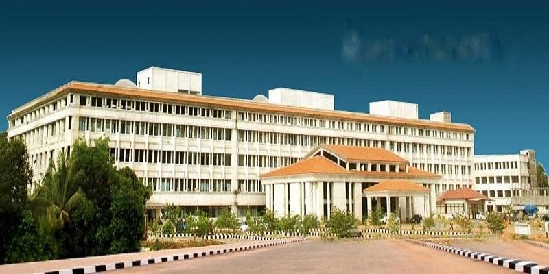 Travancore Medical College, Kollam Image