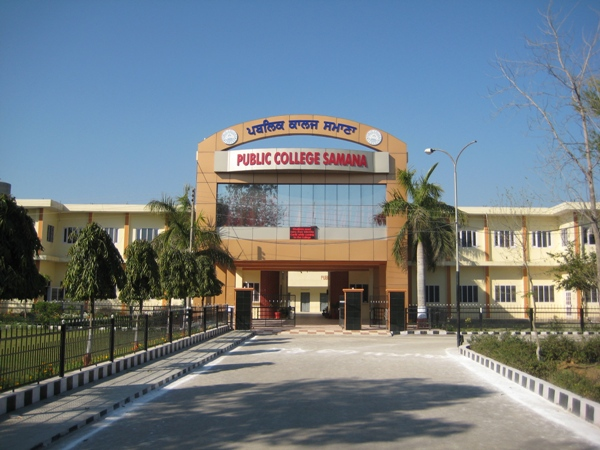 Public College, Samana Image