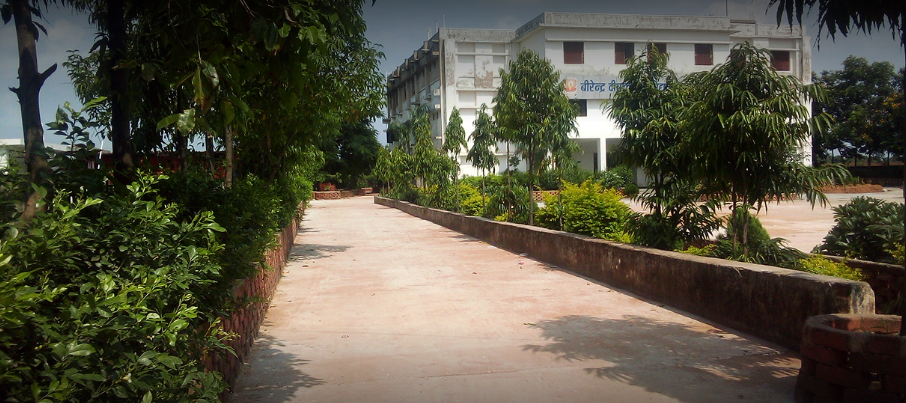 Birendra Deepak Education College, Gariyaband