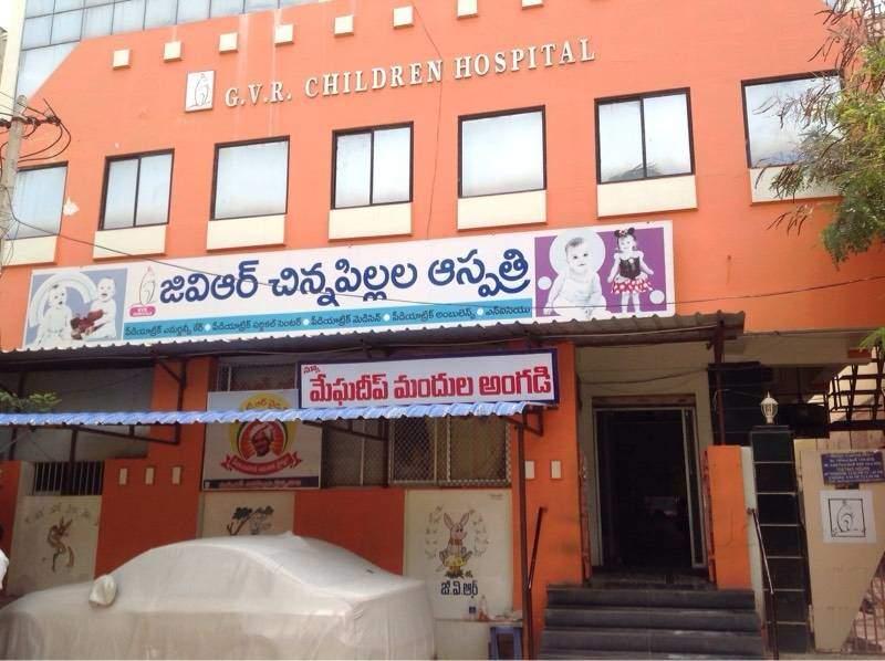 GVR Children's Hospitals