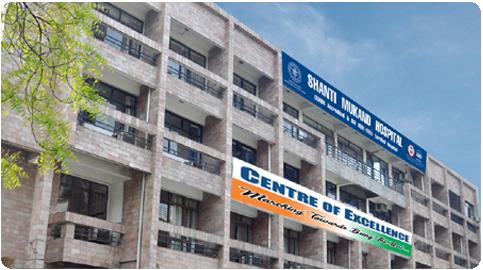 Shanti Mukand Hospital Image