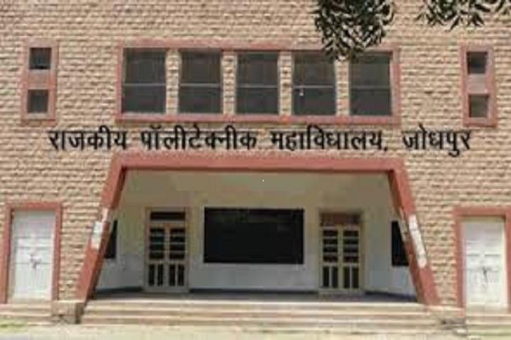 Government Polytechnic College, Jodhpur