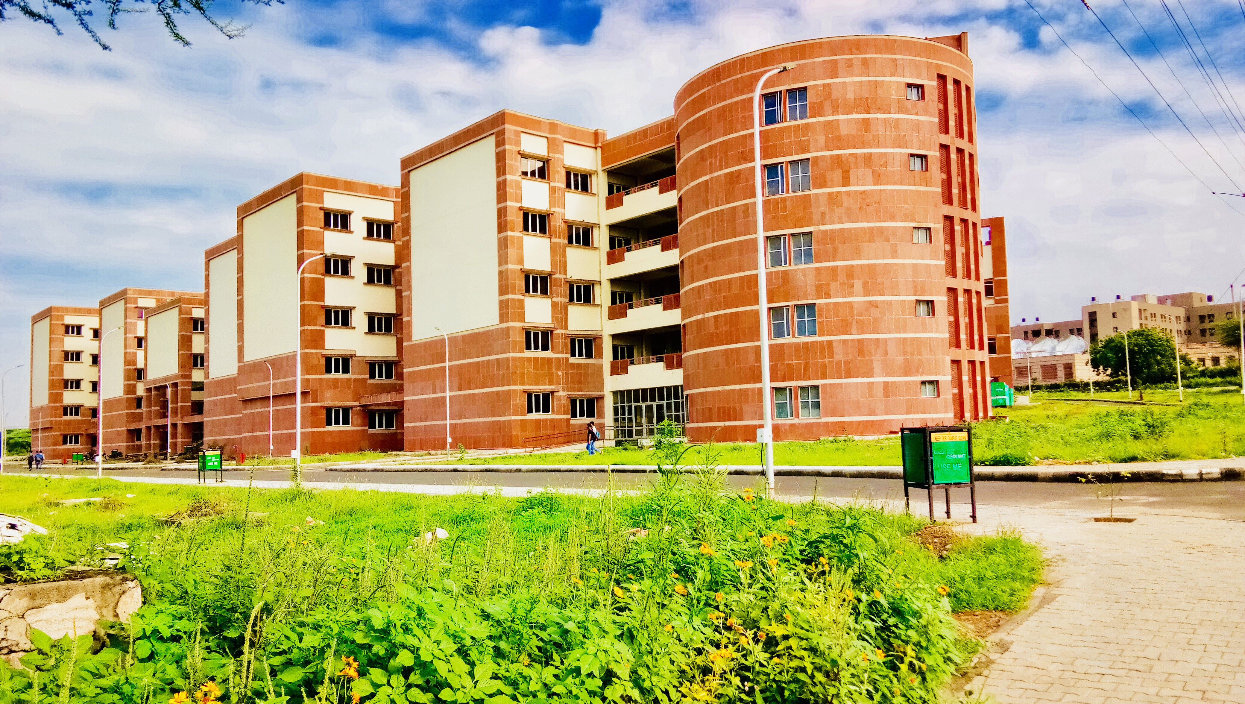 IIIT (Indian Institute of Information Technology), Kota Image