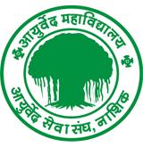 Ayurved Mahavidyalaya, Nashik