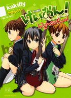 Complete: Volume 6 (High School)