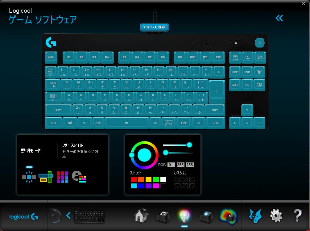 記事_キーボード_logicoolPRO
