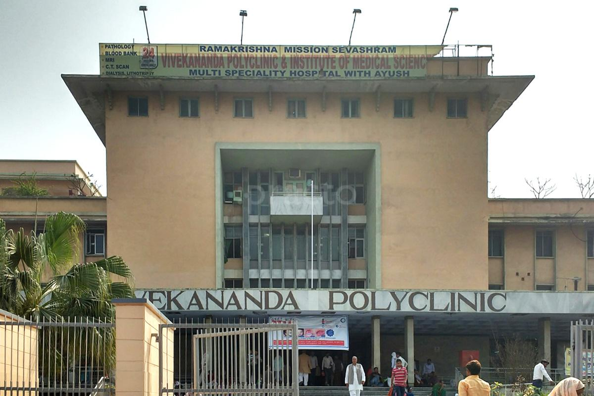 Vivekananda Polyclinic And Institute Of Medical Sciences Image