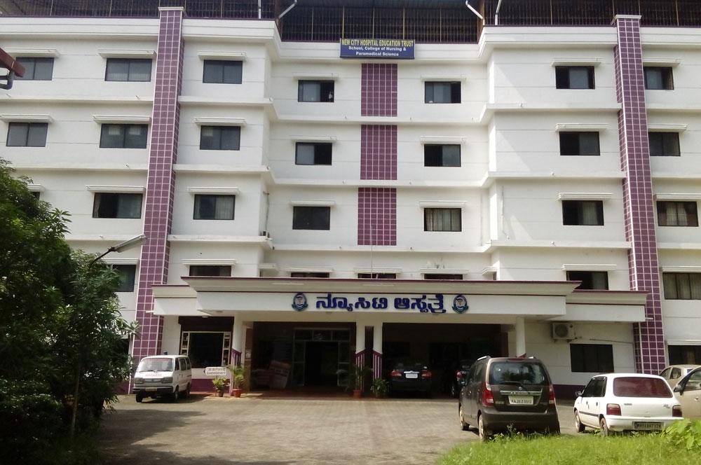 New City College and School of Nursing, Udupi
