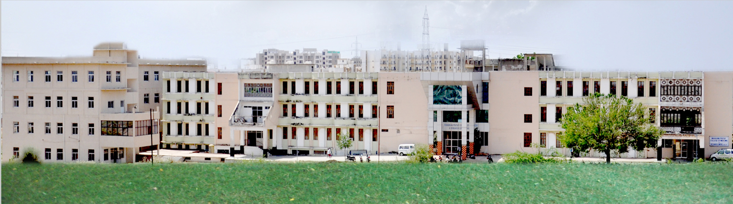 Maharana Pratap College of Dentistry and  Research Centre, Gwalior Image