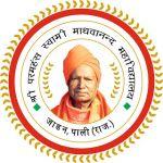 Sri Paramahansa Swami Madhavananda College, Jadan
