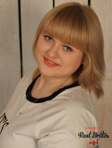 Photo gallery №14 Ukrainian bride Anna