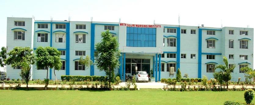 Mata Gujri Institute of Nursing, Sangrur Image
