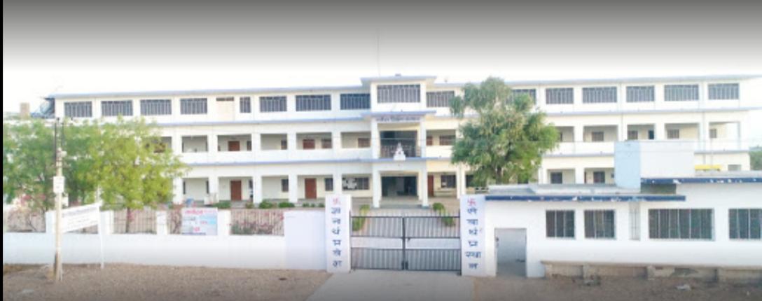 Sarvodaya School Of Nursing