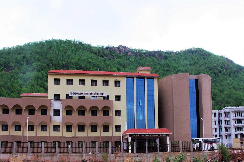 Late Shri Lakhi Ram Agrawal Memorial Government Medical College, Raigarh Image