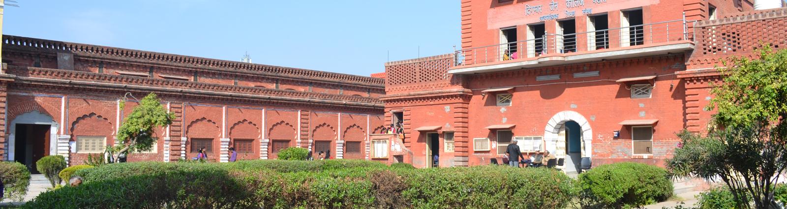 Digambar Jain College, Baraut Image