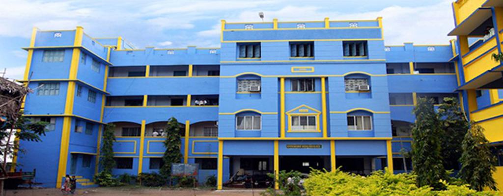 Dr. Navalar Nedunchezhiyan College of Engineering, Cuddalore