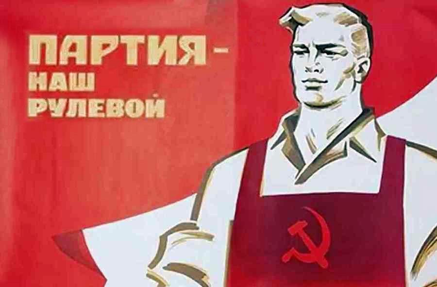 Рассуждения на тему Путин -- наш нулевой