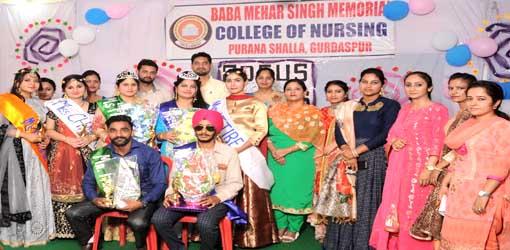 Baba Mehar Singh Memorial College Of Nursing, Gurdaspur