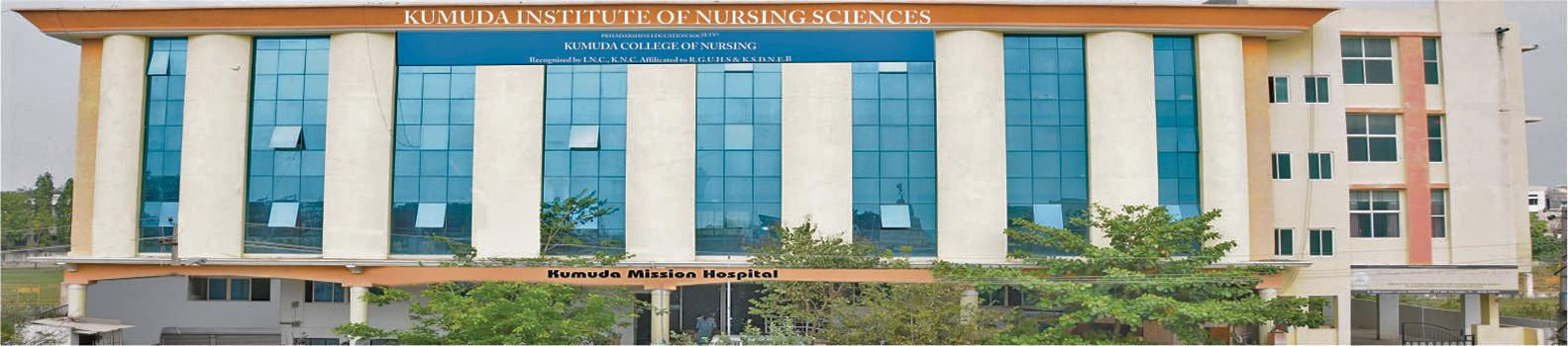 Kumuda Institute of Nursing Sciences