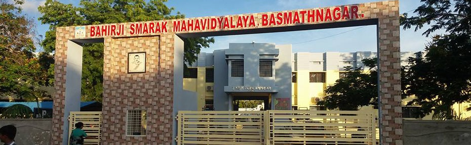 Bahirji Smarak Mahavidyalay, Hingoli